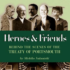 Heroes and Friends by Michiko Nakanishi