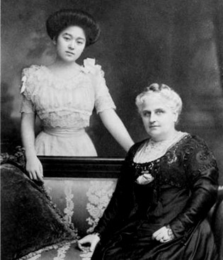 Mrs. Jacob Schiff with Takahashi¹s daughter Wakiko who was invited to the United States after the Russo-Japanese War by the Schiffs / Peter E. Randall, Publisher