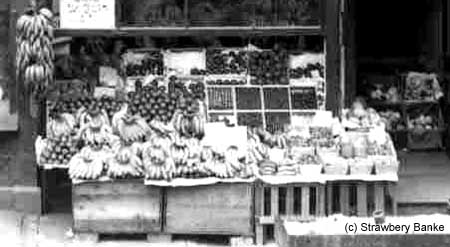 Joseph Donder's Fruit Store in Portsmouth, NH 1904/ Strawbery Banke Archive