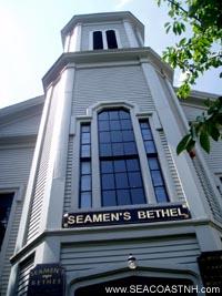 Seaman's Bethel in New Bedford (c) SeacoastNH.com