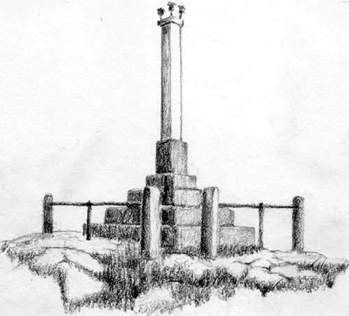 Smith Monument