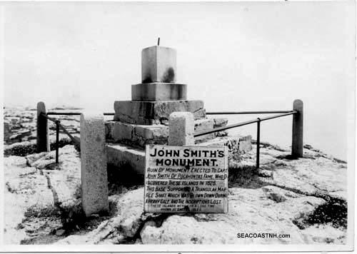 Smith Memorial Ruin / SeacoastNH.com